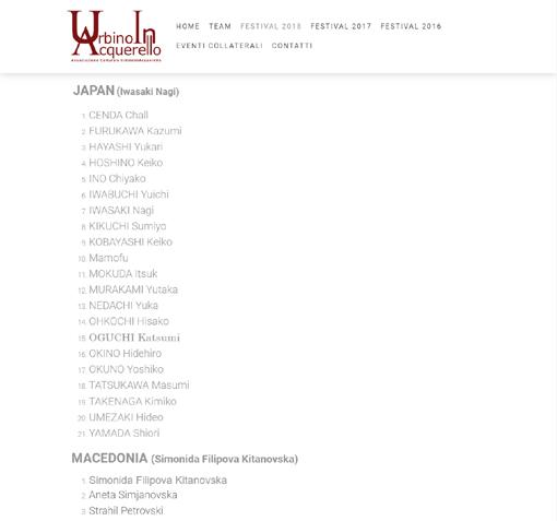 ウルビーノ側WEB「日本人作家」名簿・510.jpg