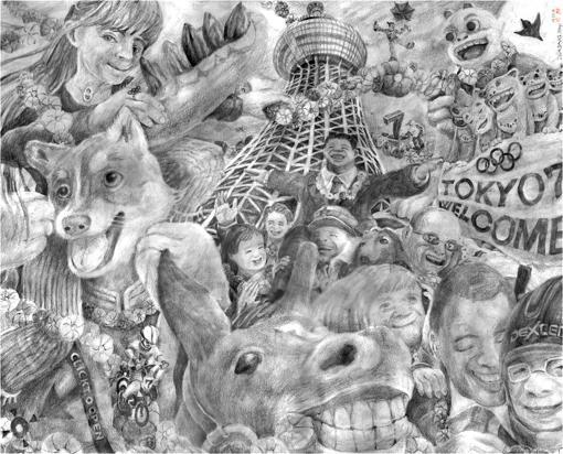 東京7ウエルカム「デッサン完成」スナップ画像「ハンコ有」・510.jpg