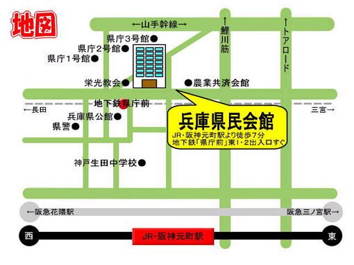 県民会館地図.jpg