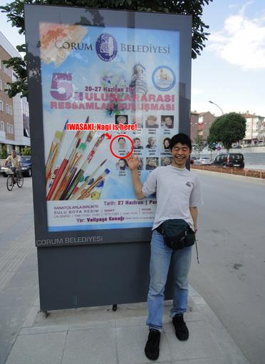 自分の写真の載っているポスター「文字入れ済」・510.jpg