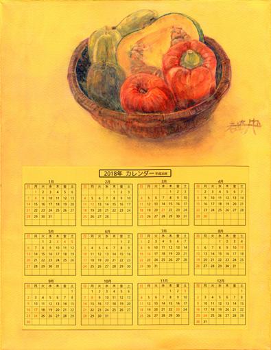 005・水彩完成「果物カレンダー」・510.jpg