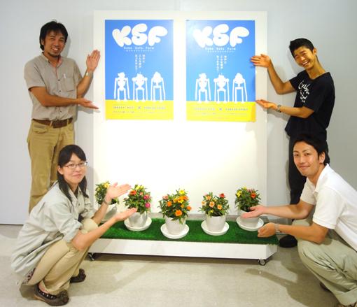 014・小壁面・神戸市へようこそ!「KSF」・510.jpg