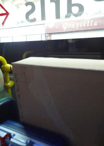039・ロワシーバス帰り・荷物・510.jpg