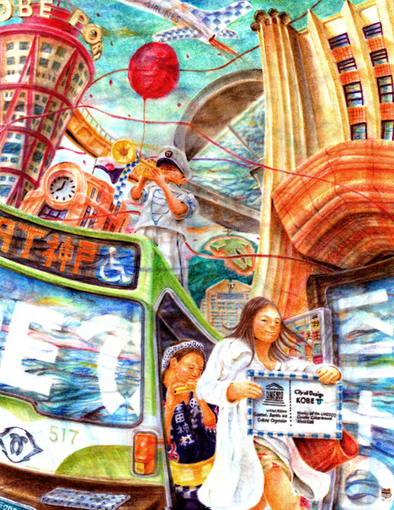 21世紀創世録「神戸デザイン都市宣言」水彩版・10号P・510.jpg